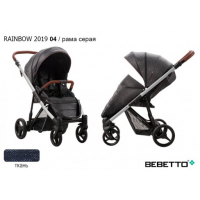 Bebetto Rainbow 2019