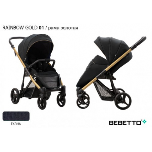фото Bebetto Rainbow GOLD