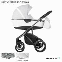 Bebetto Bresso  Premium Class (экокожа с перфорацией +ткань) 2 в 1