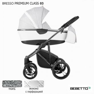 Bebetto Bresso Premium  Class (экокожа с перфорацией + ткань) 3 в 1
