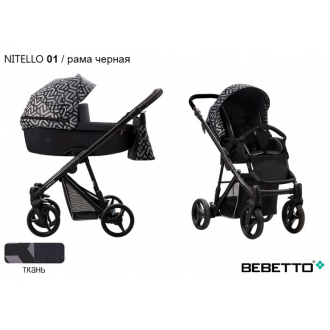 Bebetto Nitello 2 в 1