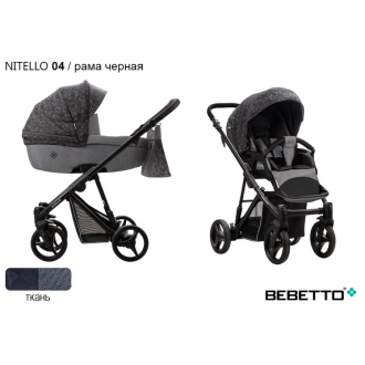 Bebetto Nitello 3 в 1