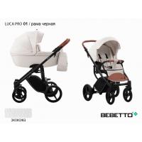 Bebetto Luca PRO (100% экокожа) 2 в 1