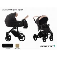 Bebetto Luca VERO (фактурная экокожа+ткань) 2 в 1