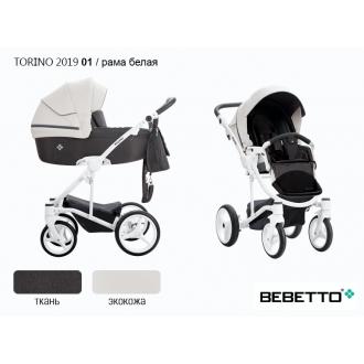 Bebetto Torino 2019 (экокожа+ткань) 2 в 1