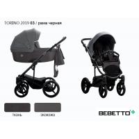 Bebetto Torino 2019 (экокожа+ткань) 3 в 1