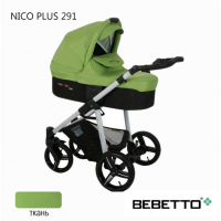 Bebetto Nico Plus Sale 2 в 1