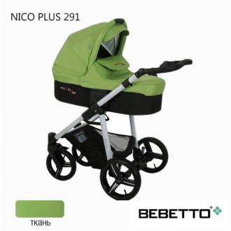 Bebetto Nico Plus Sale 2 в 1