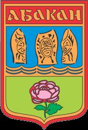 Bebetto в Абакане