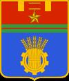 Bebetto в Волгограде