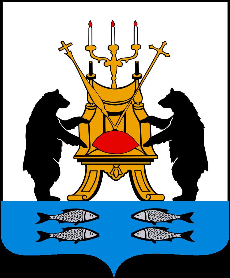 Bebetto в Новгороде