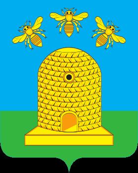 Bebetto в Тамбове