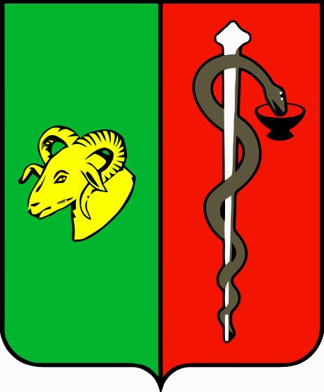 Bebetto в Евпатории