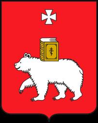 Bebetto в Перми