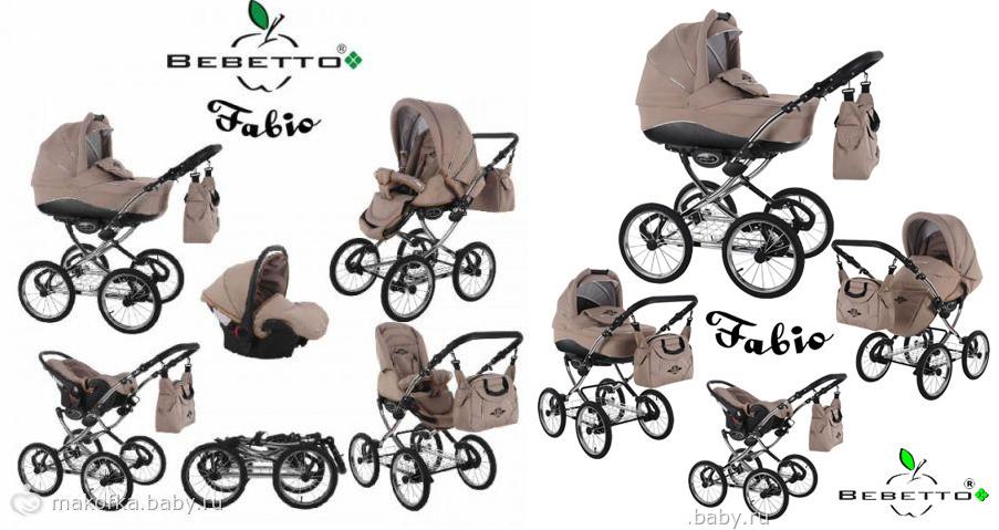 фото коляски бебетто фабио